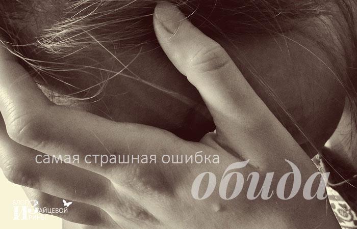Люди, которые нашли выход с непростых ситуациях)) 71