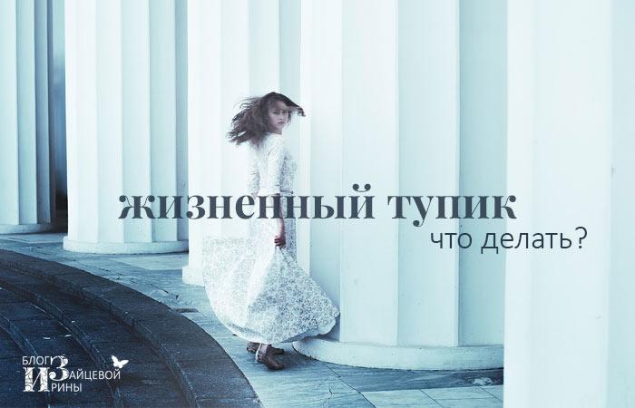 Люди, которые нашли выход с непростых ситуациях)) 13