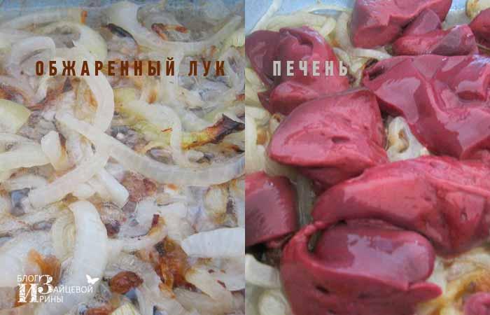 филе рыбы с картошкой в мультиварке рецепты пошагово