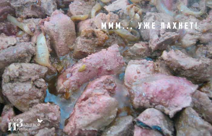печеночный паштет пошаговое фото 3