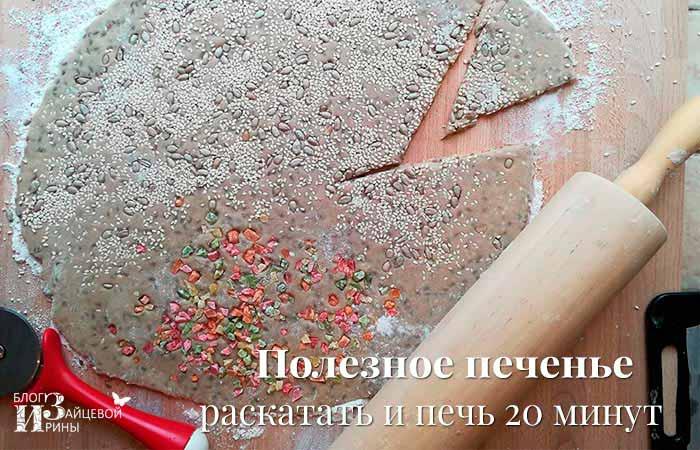 печенье из гречневой муки фото 1