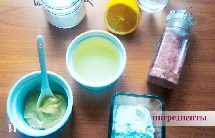 Пошаговый рецепт постного майонеза 1