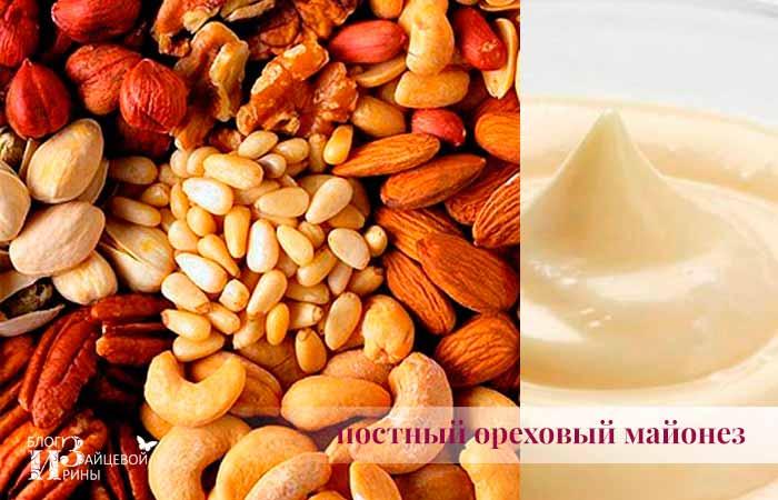 Постный ореховый майонез