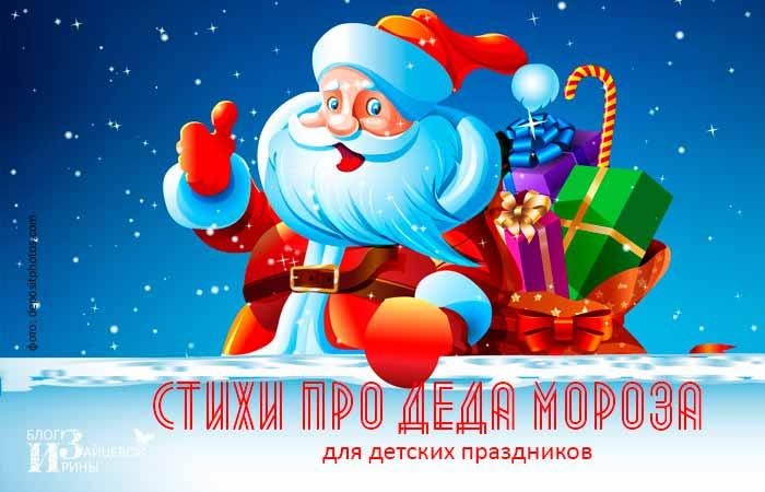 Дед мороз дерет снегурочку