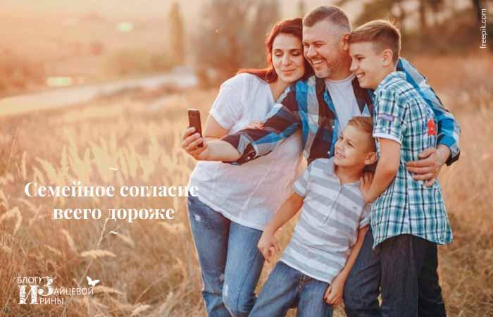 пословицы о семье и семейных ценностях