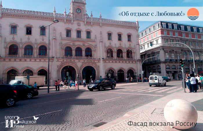 Мыс Рока в Португалии 7