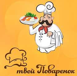 /kak-sdelat-kulinarnyj-blog-populyarnym.html