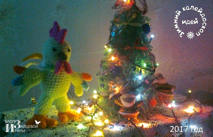 В ожидании новогодних чудес 2