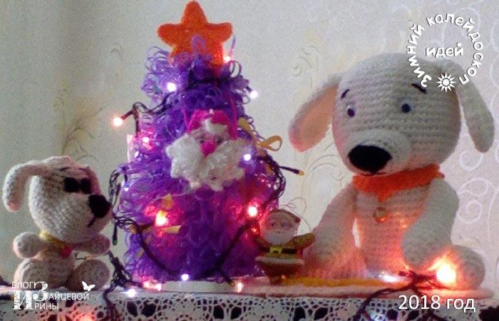 В ожидании новогодних чудес 3