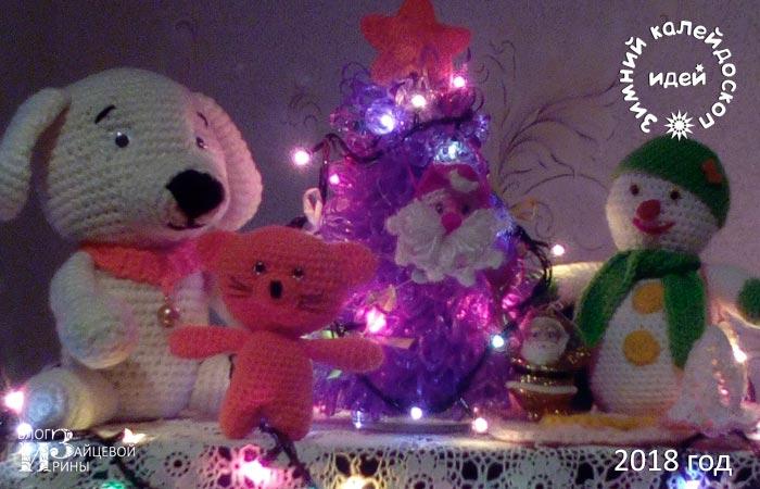 В ожидании новогодних чудес 4