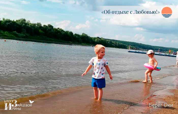 путешествие в детство 1