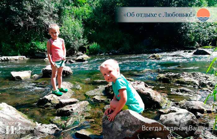 путешествие в детство 11