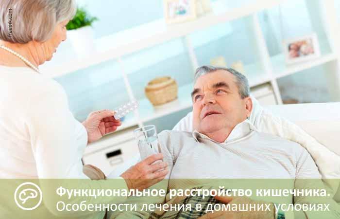 Особенности лечения лечения кишечника