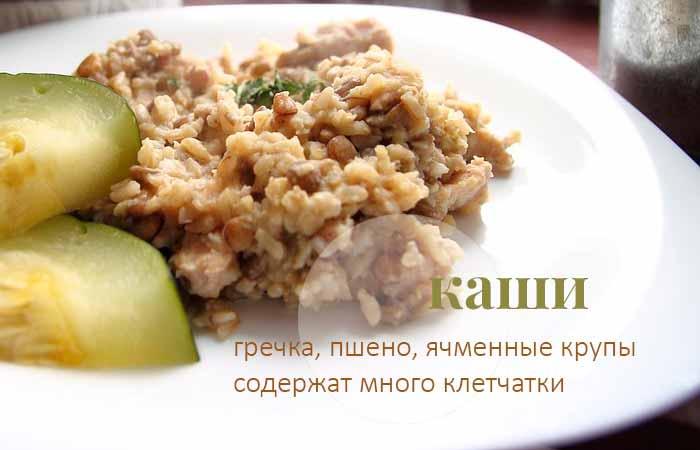 Рецепты блюд от запоров для детей