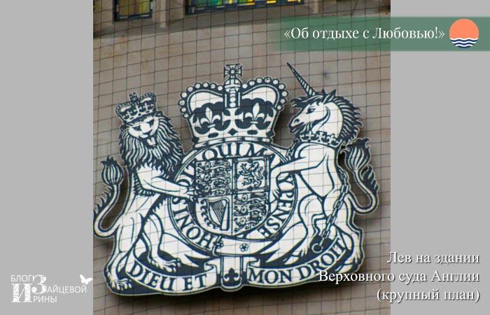достопримечательности Лондона 10
