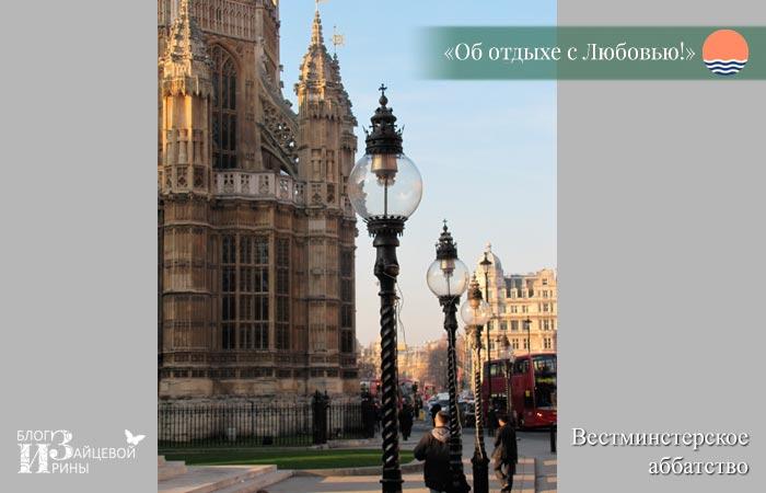 достопримечательности Лондона 11