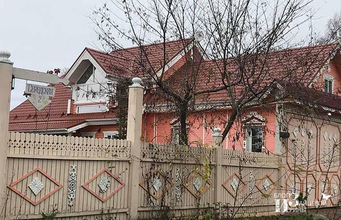 село Вятское фото 7