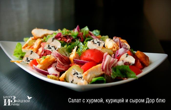 Салат с хурмой, курицей и сыром Дор блю