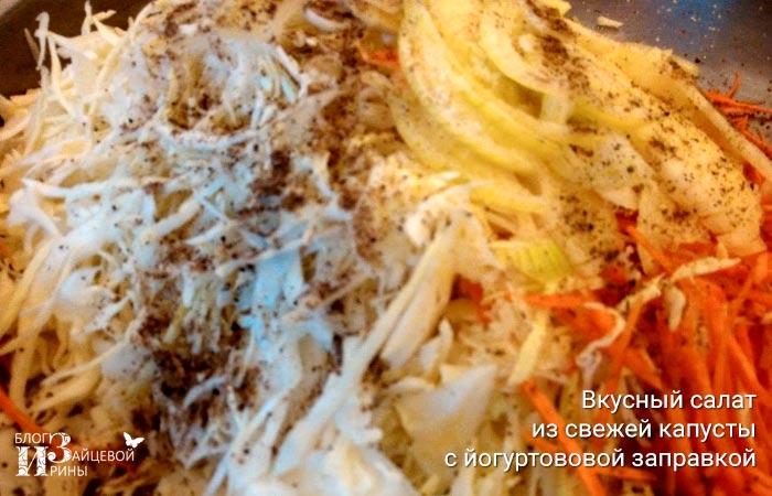 салат из свежей капусты 2