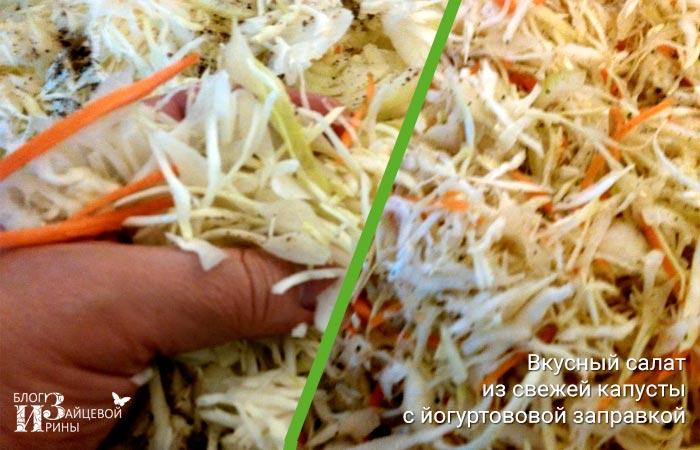 салат из свежей капусты 3