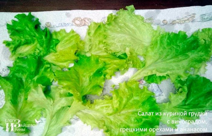 салат из куриной грудки 5