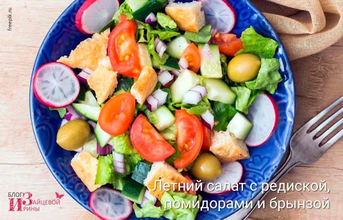 Летний салат с редиской