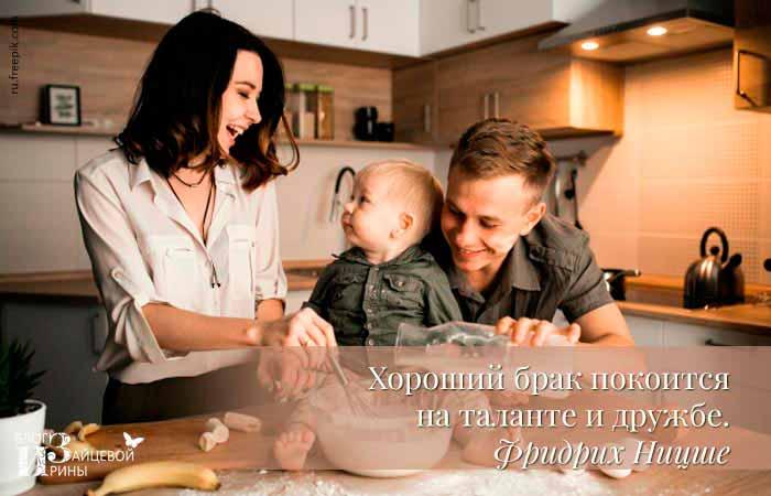 цитаты о семье и семейных ценностях