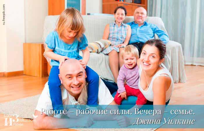 цитаты про семью со смыслом короткие