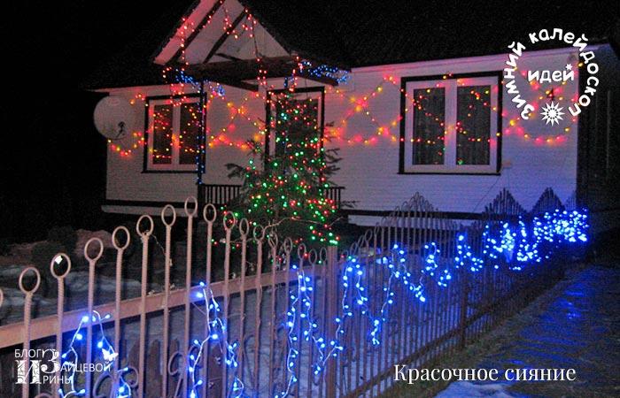 волшебный праздник Рождества 3