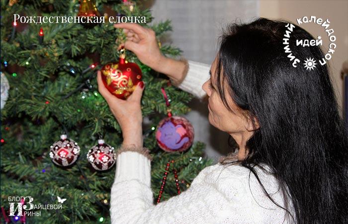 волшебный праздник Рождества 4