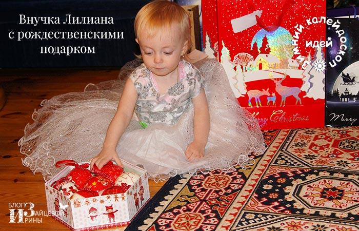 волшебный праздник Рождества 6