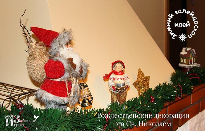 волшебный праздник Рождества 8