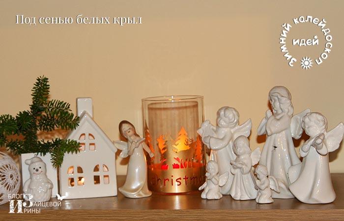 волшебный праздник Рождества 9