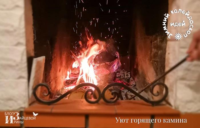 волшебный праздник Рождества 12