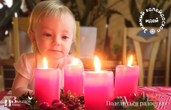 волшебный праздник Рождества 13