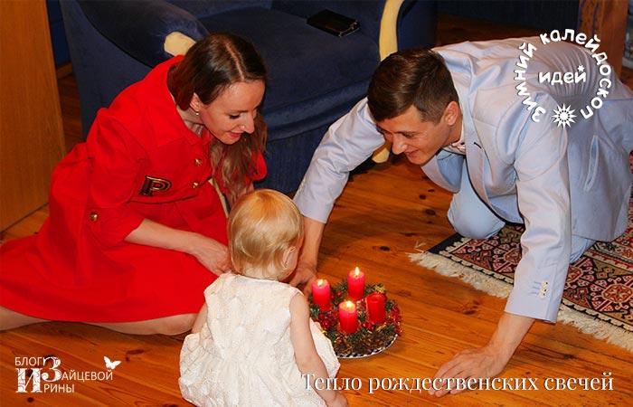волшебный праздник Рождества 14