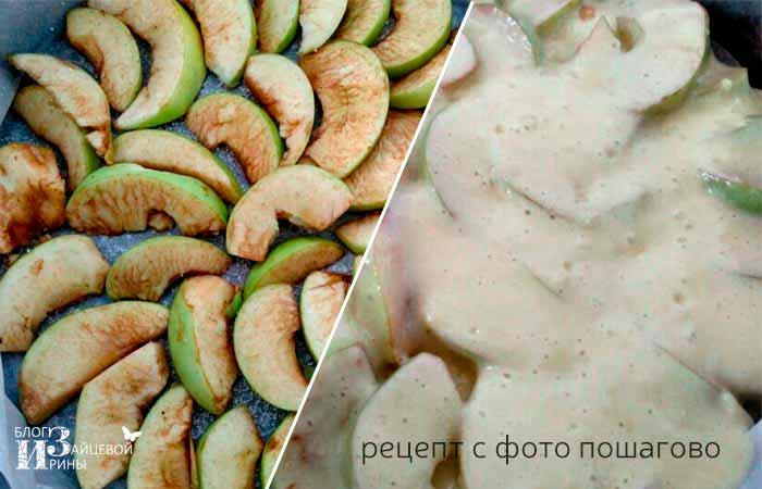 шарлотка с яблоками фото 3