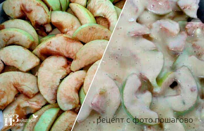шарлотка с яблоками фото 4