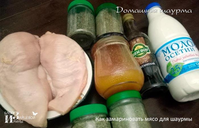 мясо для шаурмы 1
