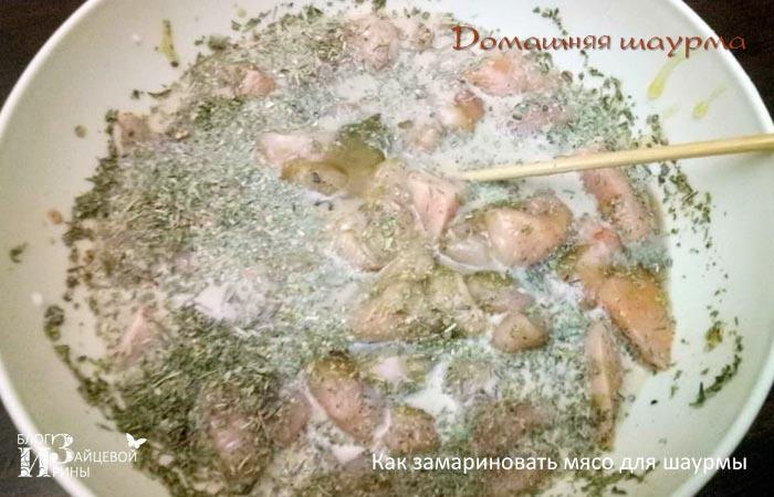 мясо для шаурмы 2