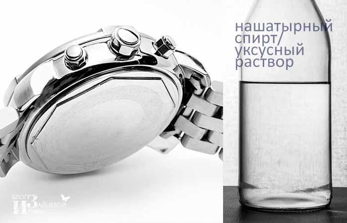 уксусный раствор для чистки серебра