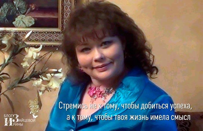 Леночка Томаева 1