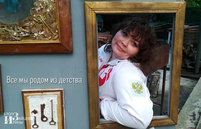 Леночка Томаева 2