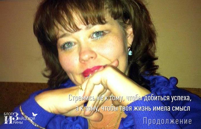Леночка Томаева фото 1