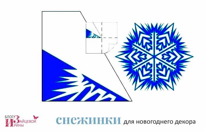 бумажные снежинки 1