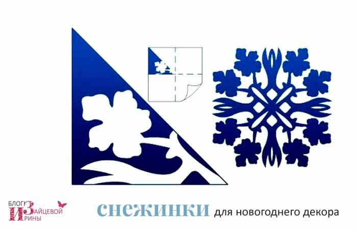 бумажные снежинки 5