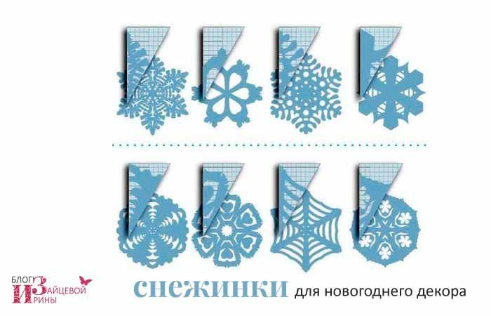 бумажные снежинки 6