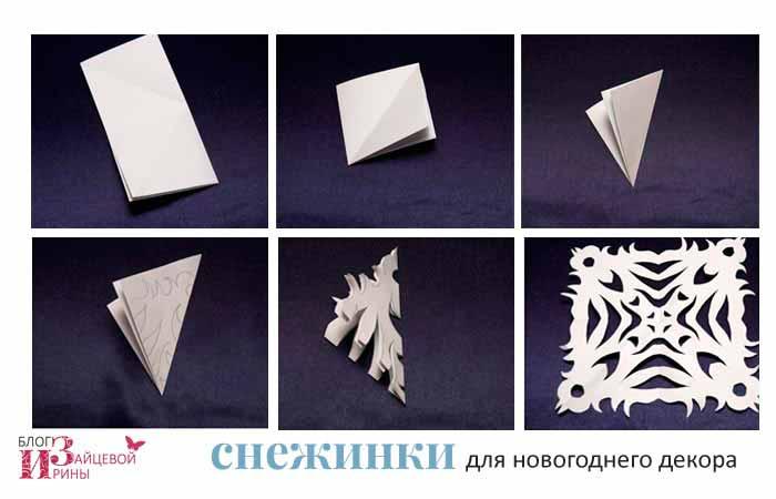 бумажные снежинки 7