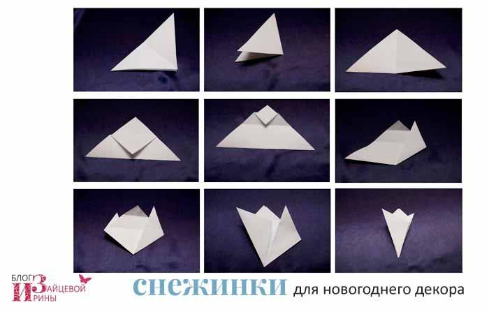 бумажные снежинки 8