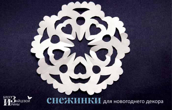бумажные снежинки 9